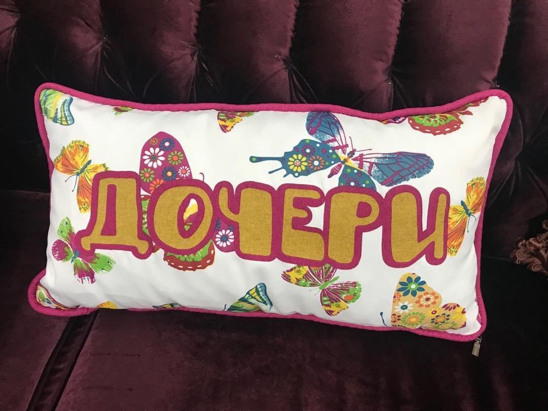 Подарочные подушки