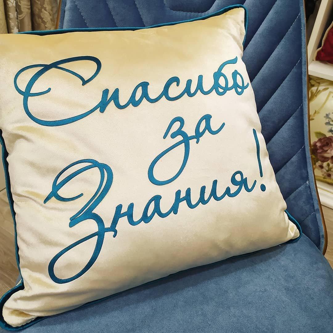 Можем изготовить декоративные подушки на любую тематику