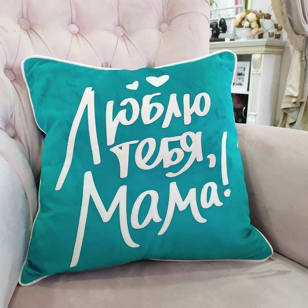 Замечательный подарок близким маме, бабушке, учителю, дочке, сестрёнке
