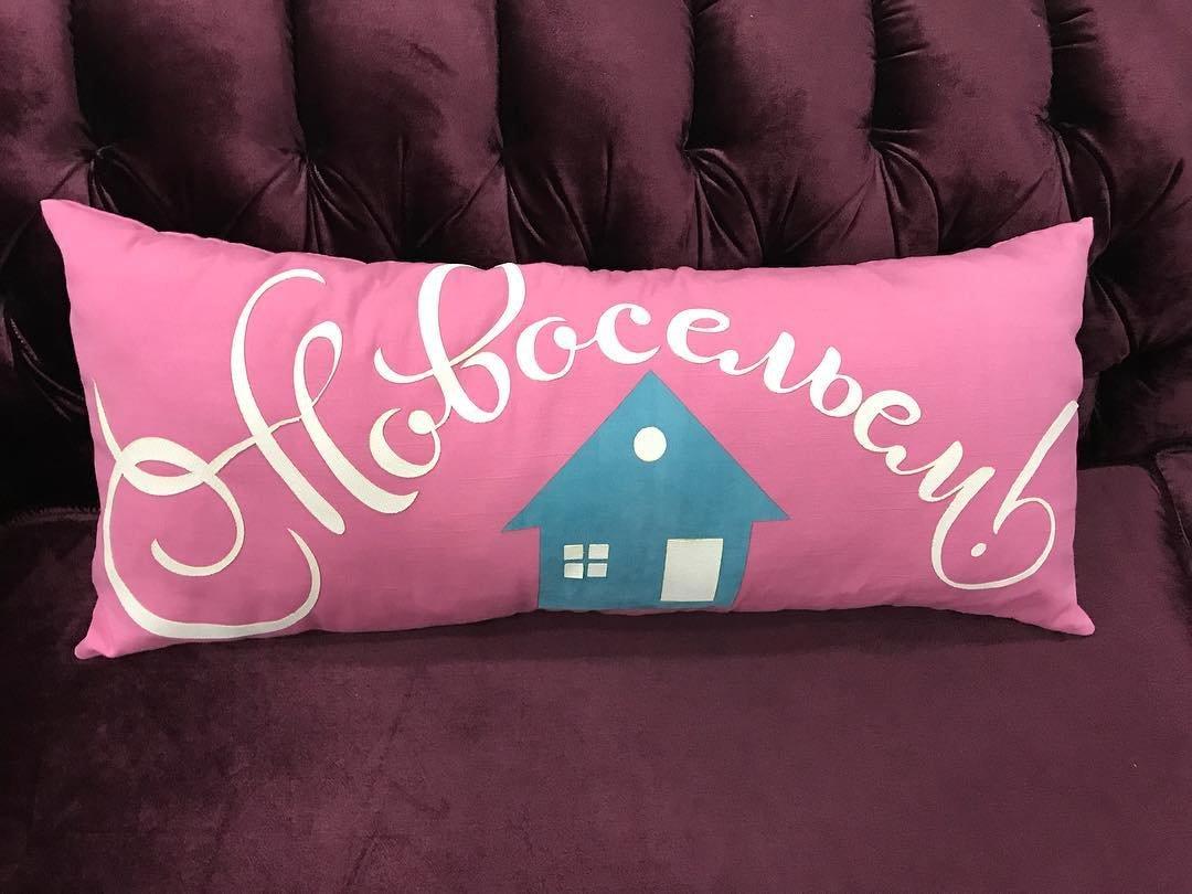 Тематические декоративные подушки