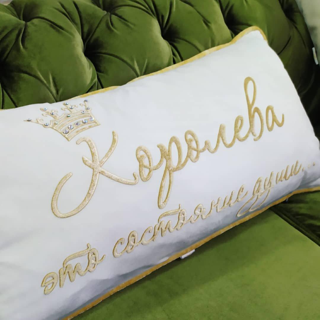 Подушки на заказ.