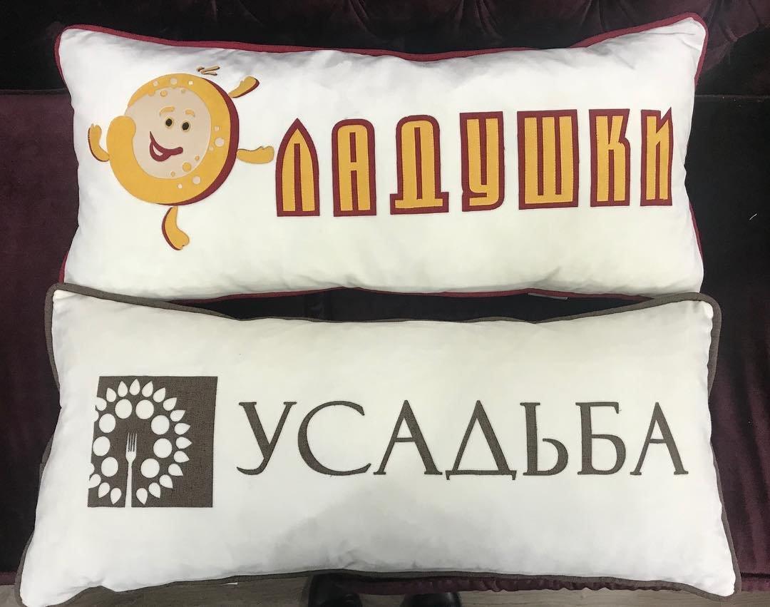 Пошив брендированных подушек в